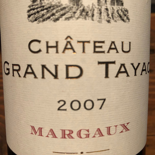 Chateau Grand Tayac